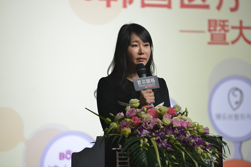 韩国大田市医疗观光说明峰会在首尔丽格盛大开幕