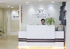 青岛洋美毛发管理有限公司医疗美容诊所