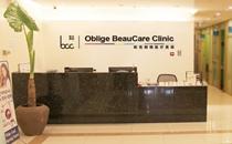 北京欧芭丽格整形医院前台