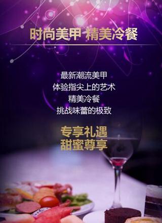 郑州东方整形优惠