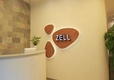 北京泽尔丽格医疗美容整形诊所