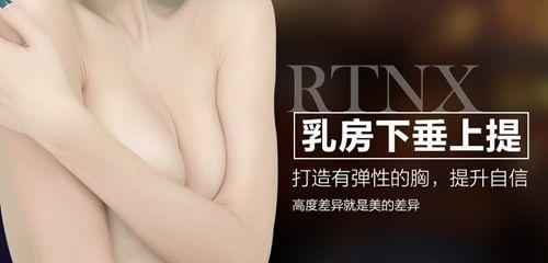 那么杭州格莱美的手术方法有什么优势呢?