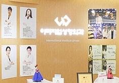 韩国伊美芝整形医院