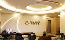 北京克莱美舍张冰洁医疗美容医院