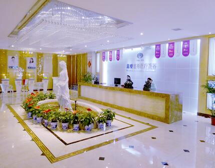 天津公立整形醫院有什么?