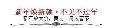 广州曙光2016新年优惠