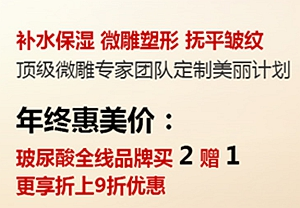 北京清木优惠活动