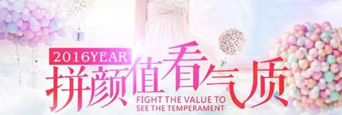 重庆五洲整形2016新春优惠