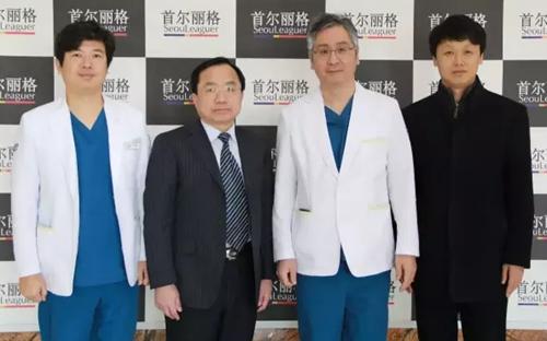 延边大学附属医院相关领导来访首尔丽格