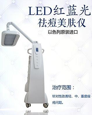 pdt红蓝光 光动力治疗仪