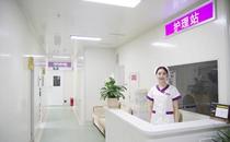 达州双均整形医院护士站