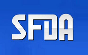 国家SFDA的认证