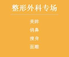 北京煤炭23周年盛惠