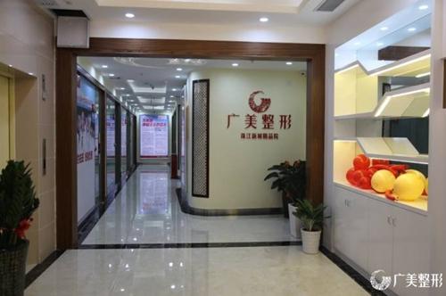 广美整形白云旗舰院、珠江新城精品院1月1日隆重开业