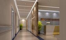 南充新韵悦美整形医院走廊