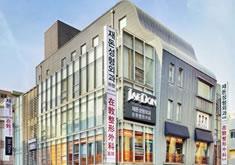 韩国徐在敦整形外科医院