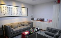 上海首尔丽格整形医院VIP咨询室