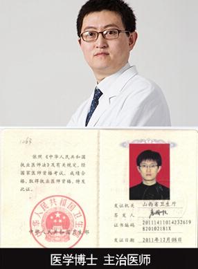 北京东方整形专家秦继锋