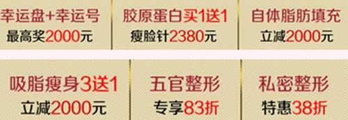 广州军美38优惠