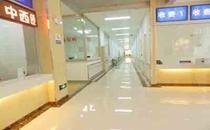 西宁康华整形医院大厅2