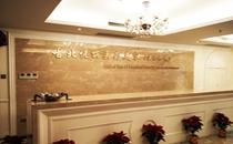 上海古北悦丽整形前台接待