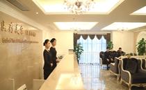 上海古北悦丽整形前台接待2