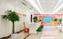 南京连天美整形医院大厅