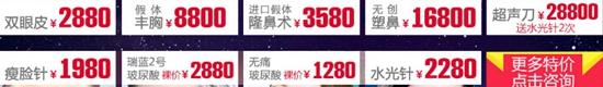 深圳希思4周年优惠活动