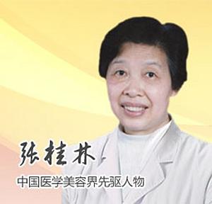 张桂林 维美业务副院长
