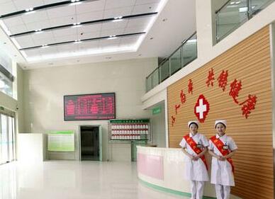 美容医院大厅设计图展示