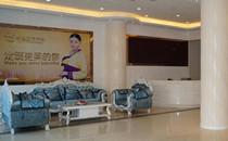 广州妍雅整形医院大厅