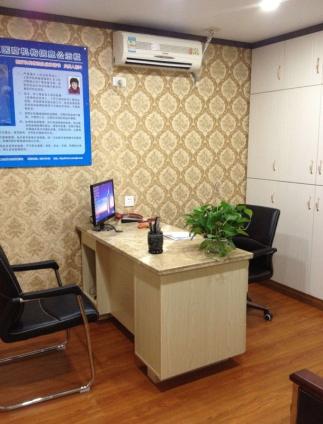 重庆威妮医疗美容医院面诊室