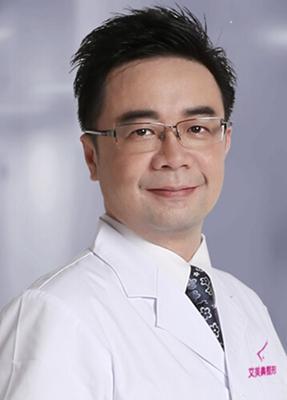 李琳 广州艾美整形医院整形专家