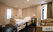 上海铂曼医疗美容医院病房