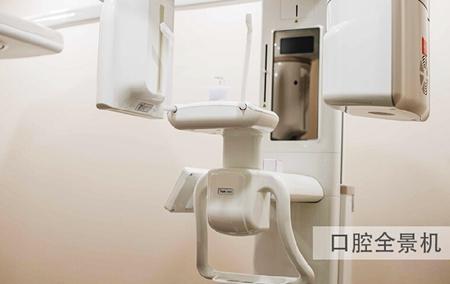 上海铂曼医疗美容医院口腔全景机