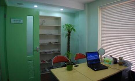 上海俞世放医疗美容诊所咨询室