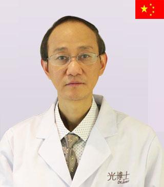 重庆光博士医疗美容医院 罗德鸿主任