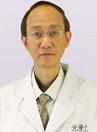 重庆光博士整形医生罗德鸿
