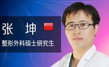 张坤 菏泽悦美美容主诊医师