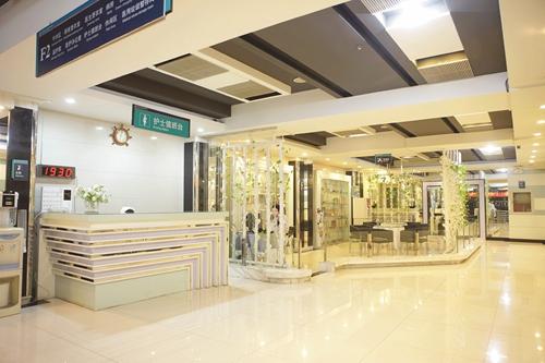 北京凯润婷医疗美容医院护士站