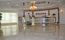 深圳微姿整形美容医院大厅