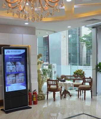 北京美诗沁整形医院休息区