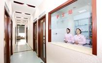 重庆柳叶刀整形医院护士站
