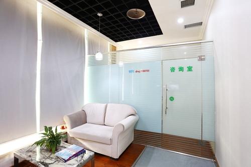 重庆柳叶刀整形医院咨询室
