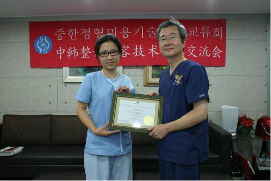 在韩研修后亚洲鼻王郑东学教授授证