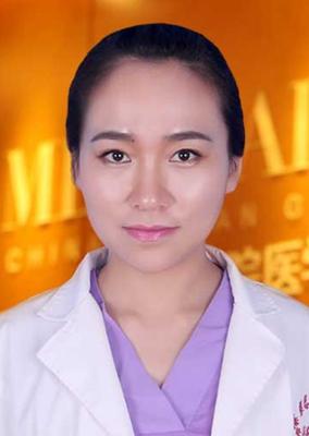 徐莹莹 北京煤炭总医院皮肤激光美容专家
