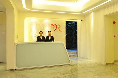 上海名仁医疗美容医院前台