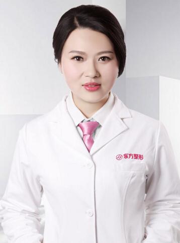 白兆静 郑州东方整形医院主任医师