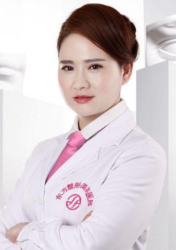 郭芮 郑州东方整形医院首席纹绣师