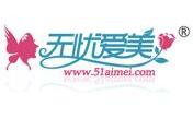 2016 中国·芜湖 首届国际高端整形美容节!